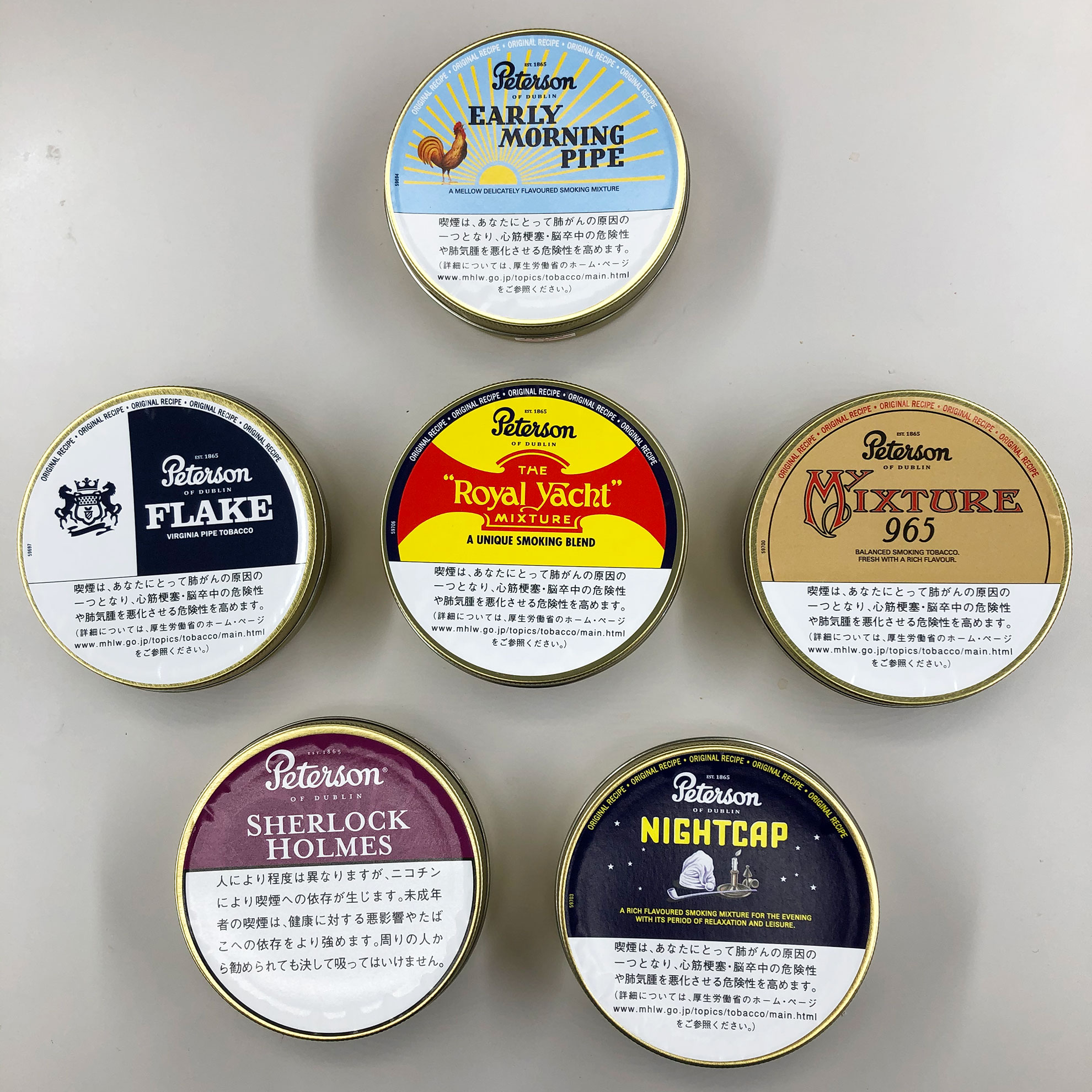 タバコ preterson各種